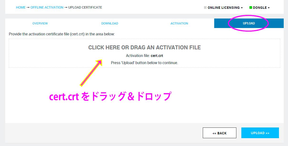 完全オフラインマシンでのChaos Groupライセンス認証 [OakCorp jp]